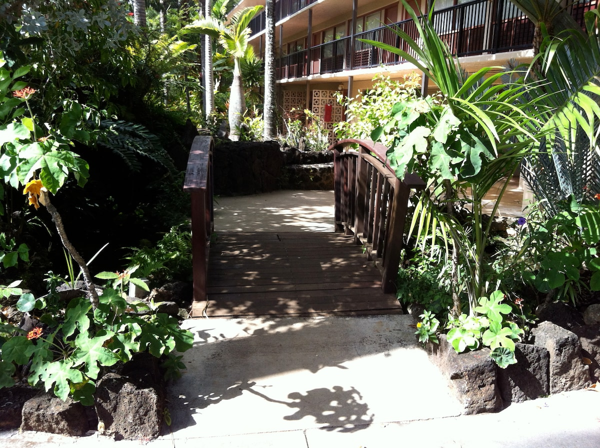 Newly finished Japanese bridge is your entryway to Prince Kuhio!
