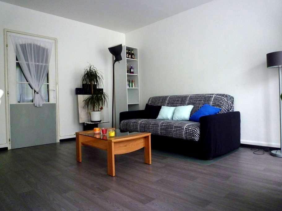 Bel appartement dans résidence calme et verdoyante - Gif-sur-Yvette - Wohnung