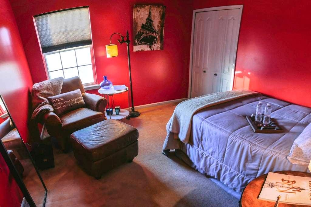 The Red Room - Peaceful and Cozy - Egg Harbor Township - Haus