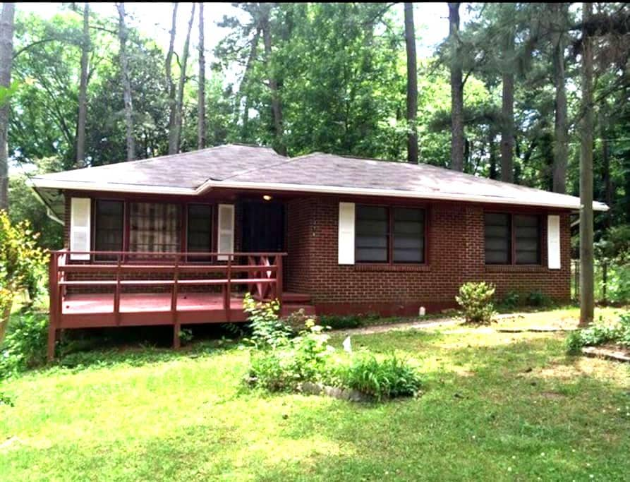 Cozy 2BD near downtown - Hapeville