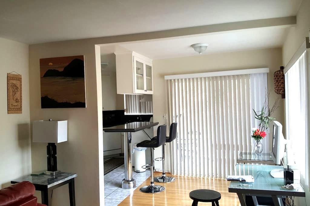 Baldwin Hills Charming Apt 1BD/1BA - ロサンゼルス - アパート