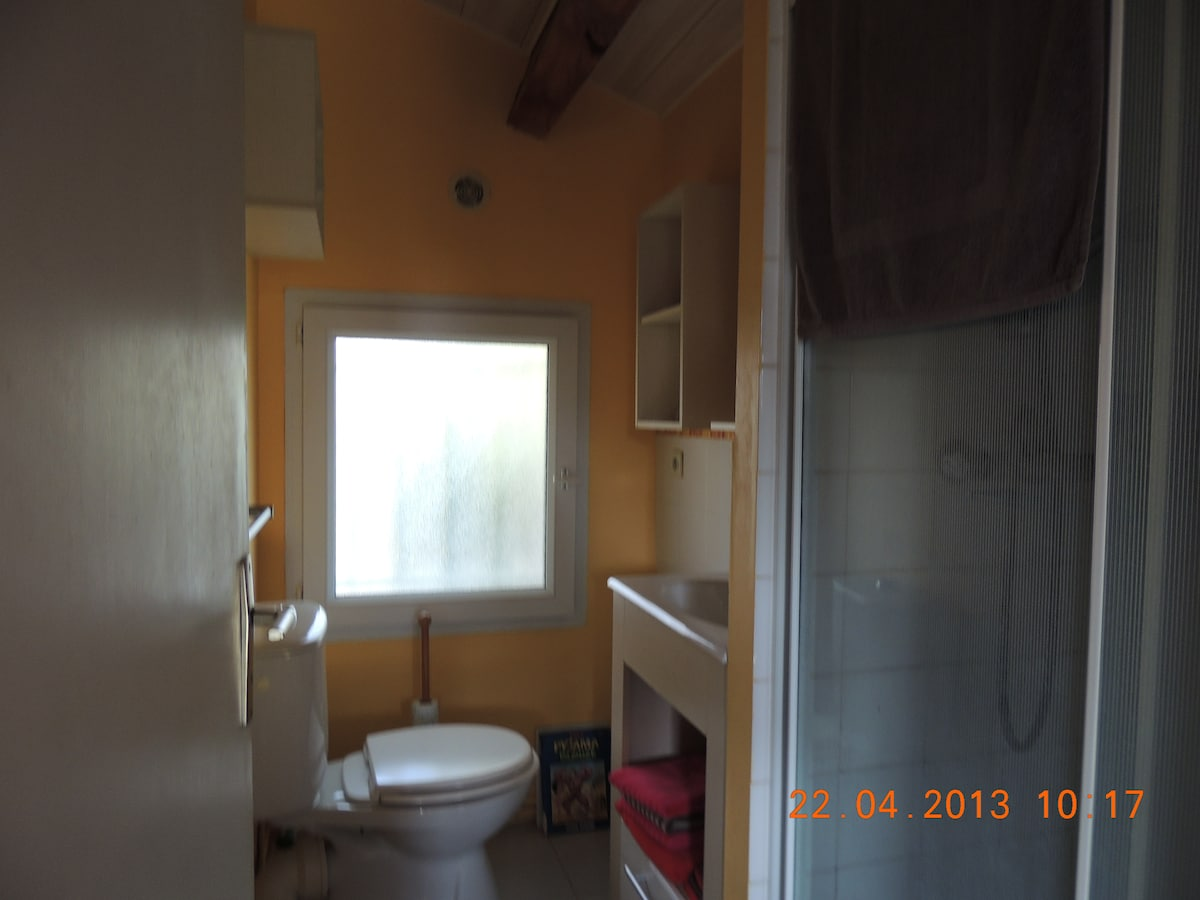 votre salle d'eau WC privative