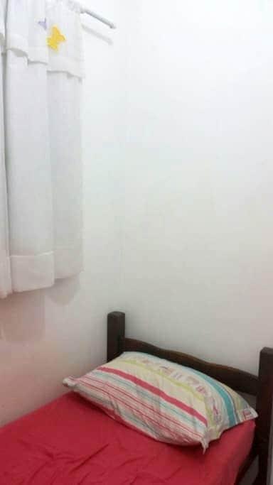 Um quarto num lugar tranquilo - Engenheiro Coelho - Lakás
