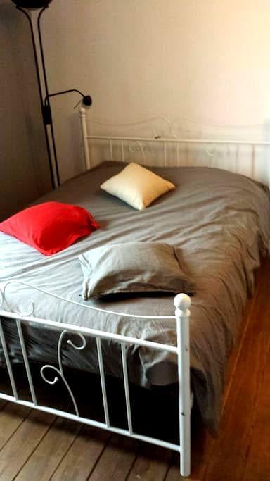 1 chambre avec salle de bain - Sainte-Florine - Casa