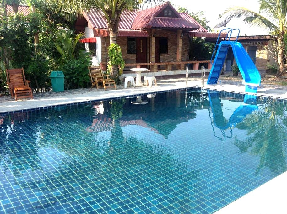 Quiet and relaxing place in NE Thailand - Khon Kaen - Bungalow
