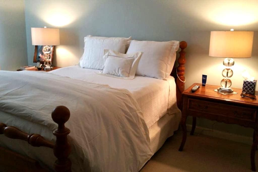 Cozy room with easy acess to NYC - Rye Brook
