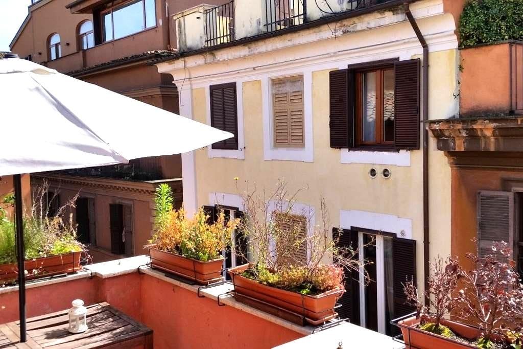 Navona X Te Attico - Roma - Apartment
