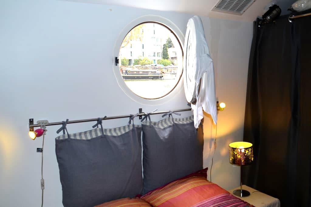 Chambre dans une péniche, en plein centre de Lyon - Lyon - Barco