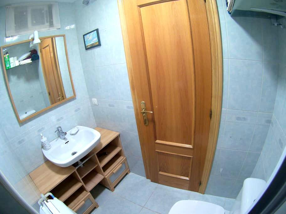 Apartamento tranquilo en zona residencial - Burgos - Appartement
