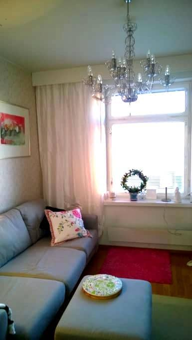 A studio by lake near the center - Tampere - Flat