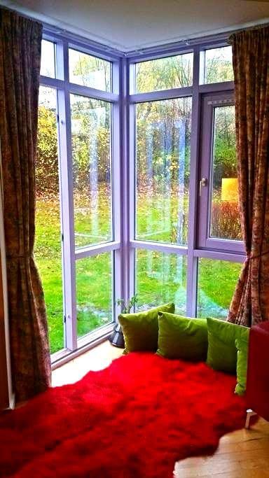 Cozy flat with a nice backyard. - Aalborg  - Apartemen