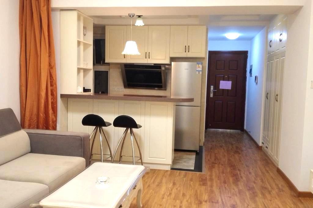 My listings close to Jiangbei District, Hong Yang - Nanjing - Apartamento