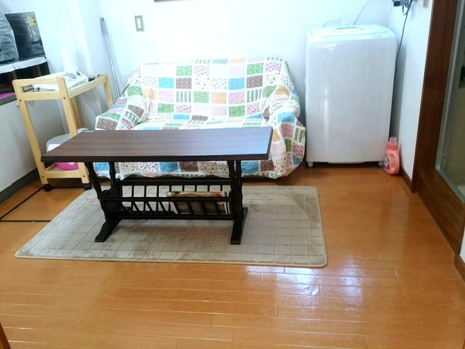【Free WIFI】Clean, Comfy & Simple private apartment - Akita-shi