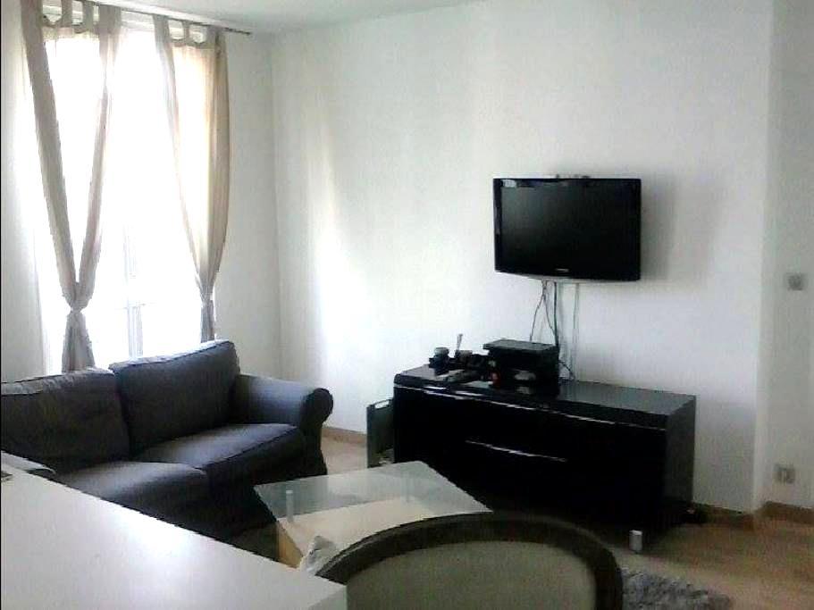 Bel appartement calme, proche de La Défense - La Garenne-Colombes - Daire