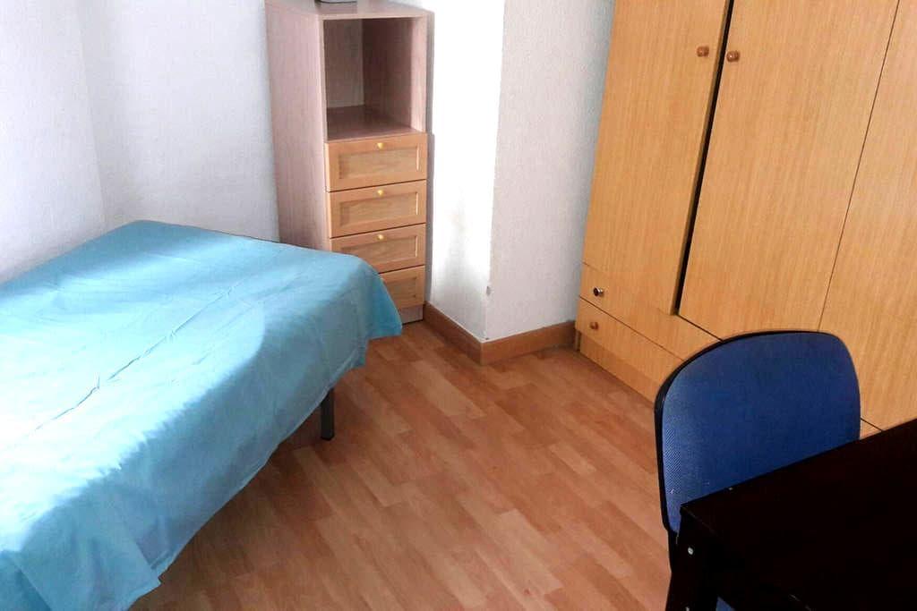 Habitación cama 1 centro Málaga - Málaga - Appartement