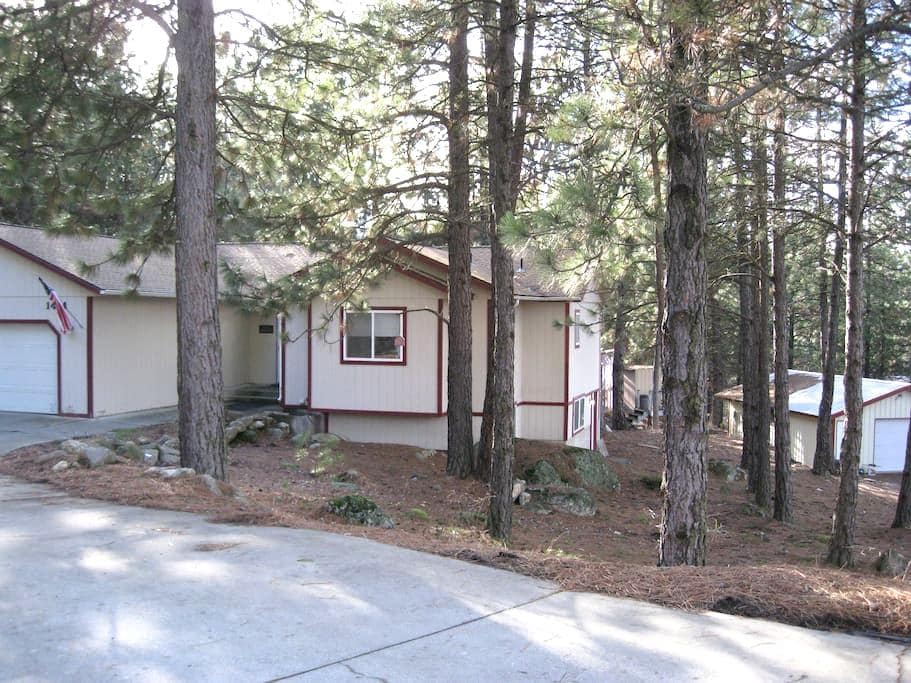 Private Basement Rental - Spokane Valley - บ้าน