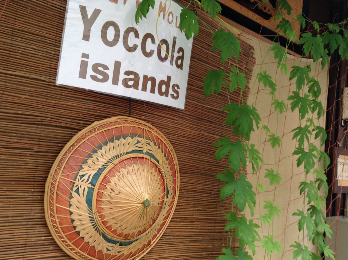 The name of my house is Yoccola Islands!