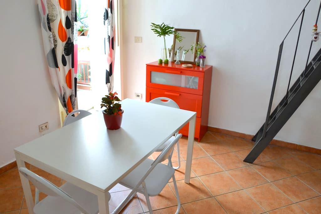 La casa di Margi! - Palermo - Apartment