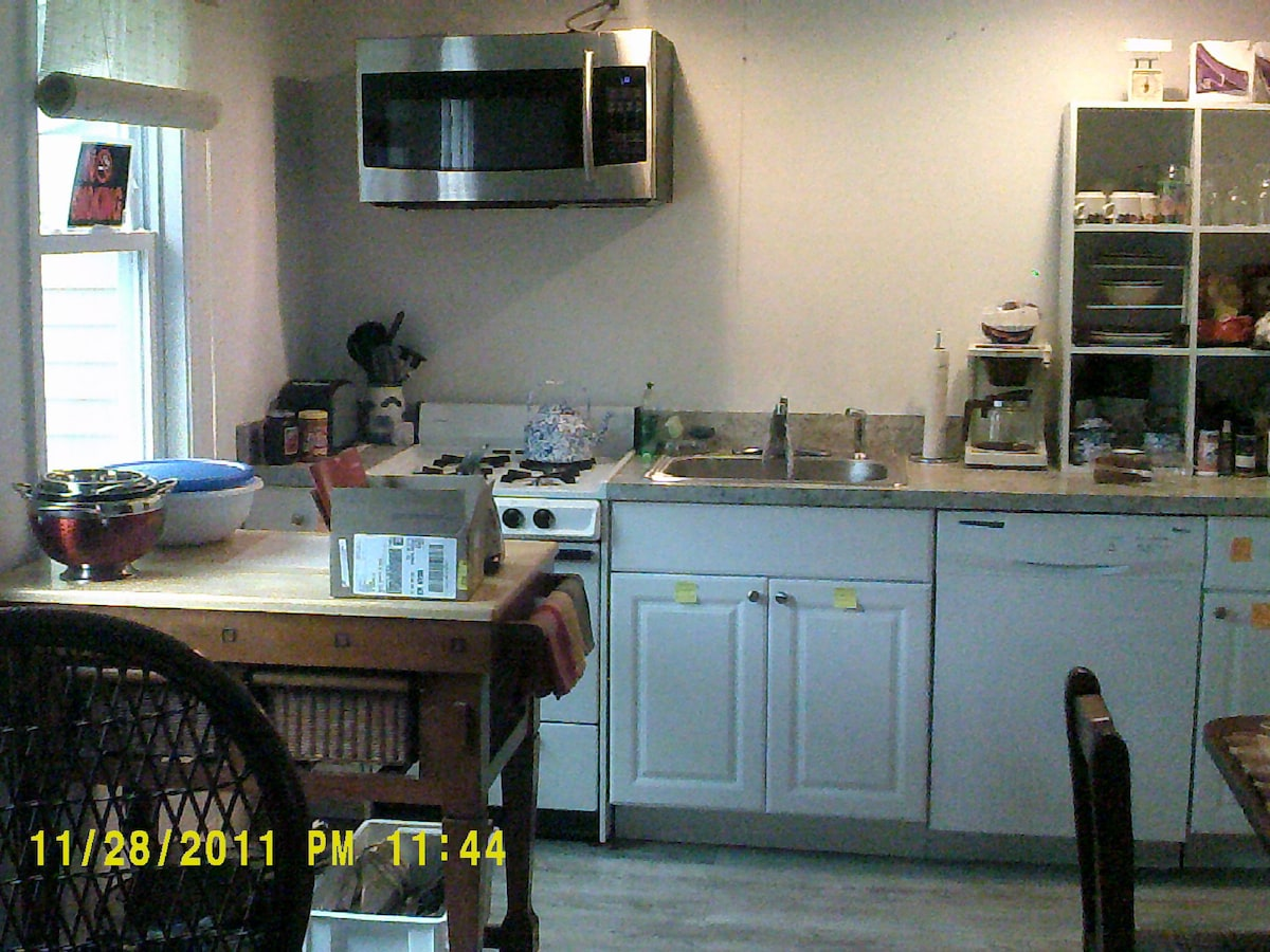 ... cooked in this charming little kitchen that even has a dishwasher! (Other than me! LOL!)