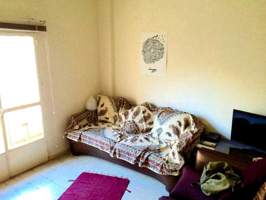 Cozy Room in the heart of Mar Michael - Bayrut - Apartmen
