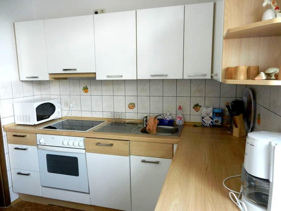 Wohnung all incl. für Städte-Touris - Zwickau - Flat
