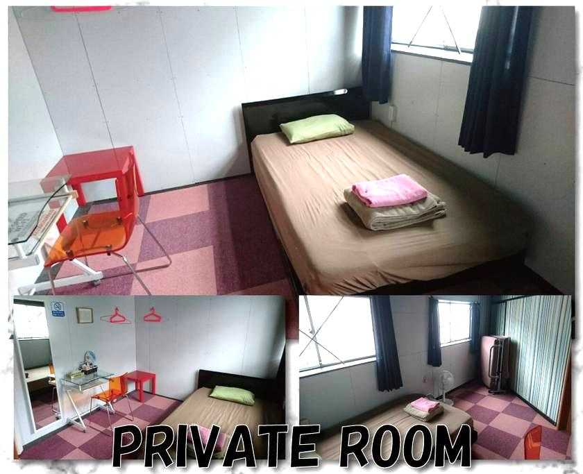 Gold prize!!  Excite  Private room 車お断りします!! - Sendai-SHI - Rumah