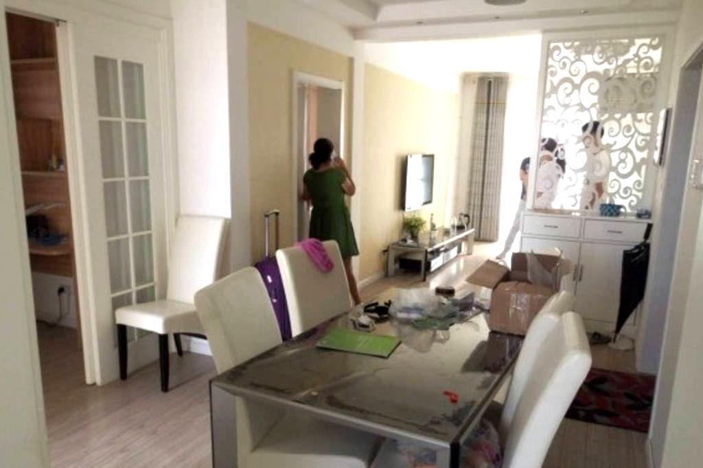 温馨主题公寓房 - Hanzhong - Appartamento
