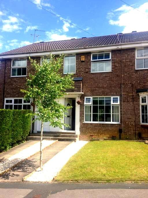 Cosy terrace house, great location! - Horsforth - Hus