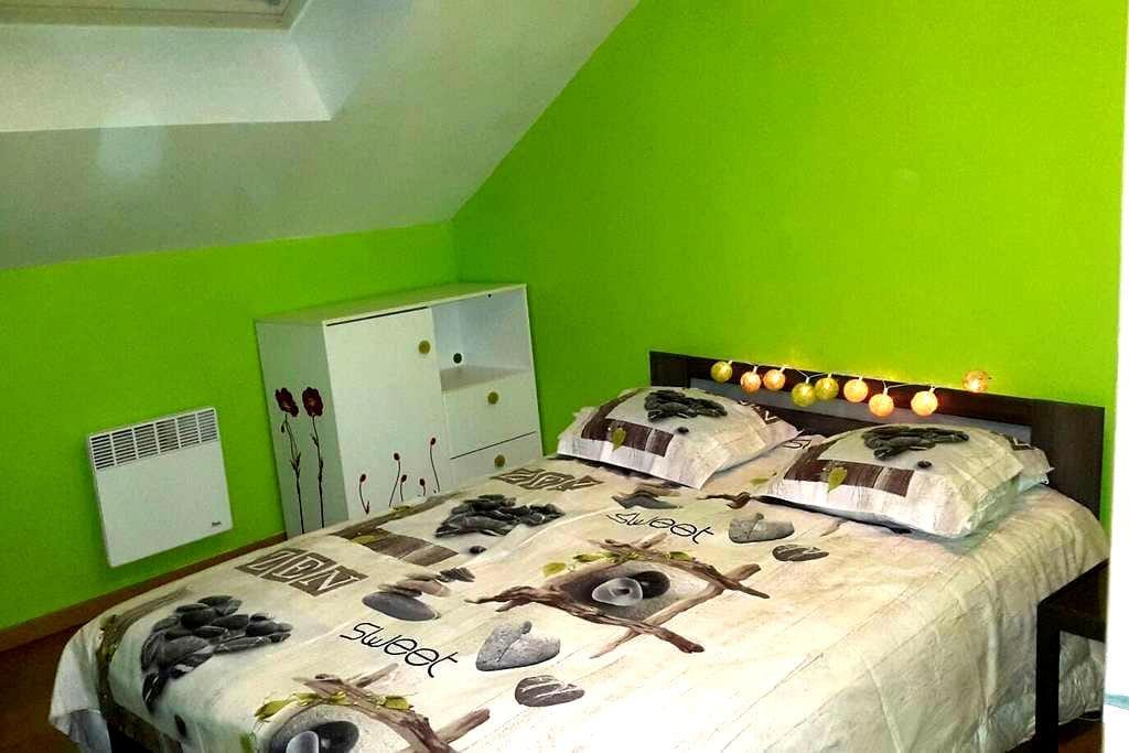 F2 cosy bienvenue - logement entier - Calais - Apartemen