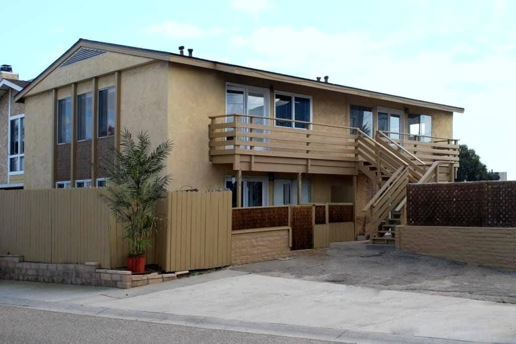 Silverstrand Beach - Oxnard - Apartment