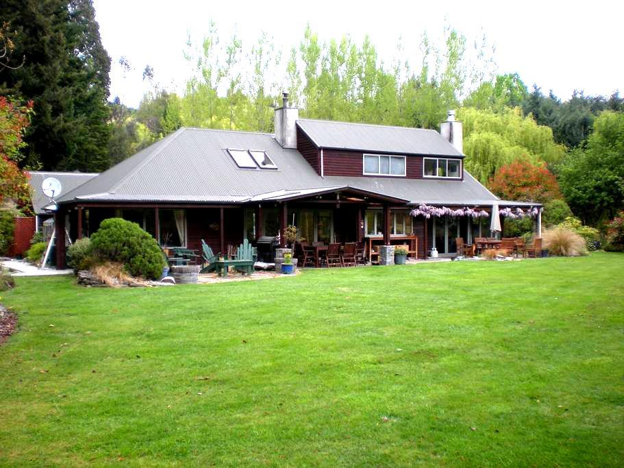 Rural paradise - Dalefield - Haus