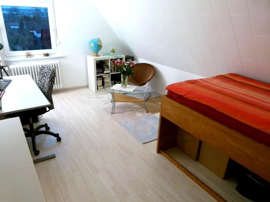 Zimmer in Messenähe (10 Min Fußweg) - Hannover - Haus