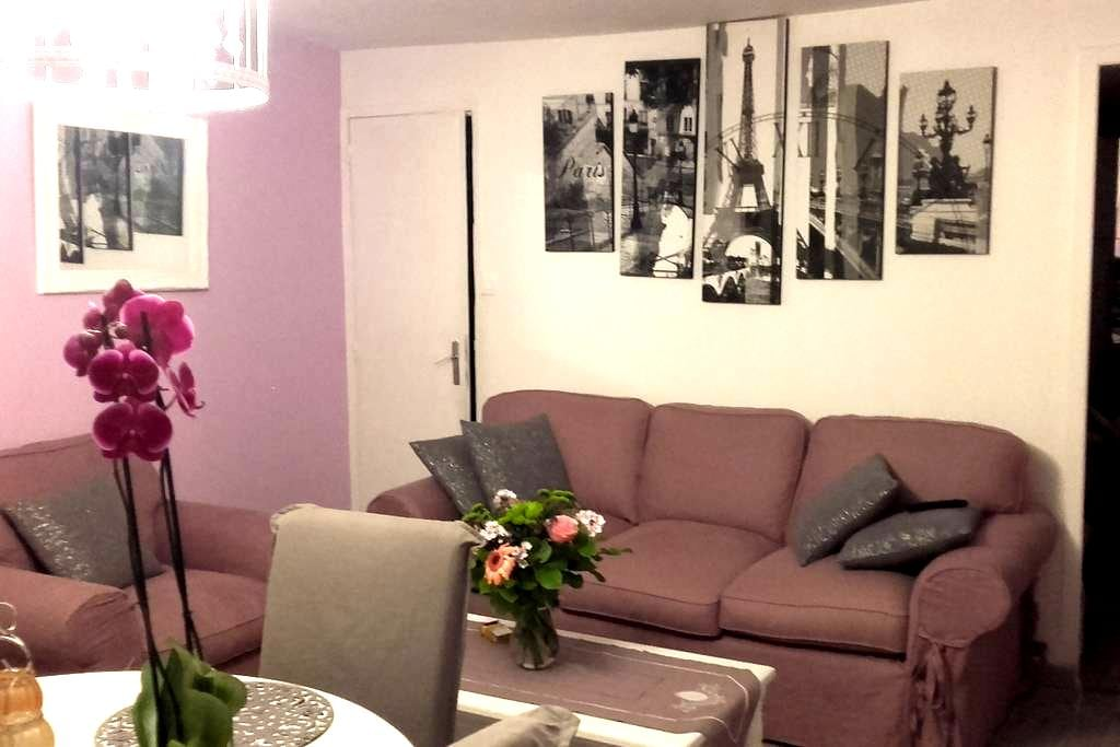 Appartement cosy - Tremblay-en-France - Apartment