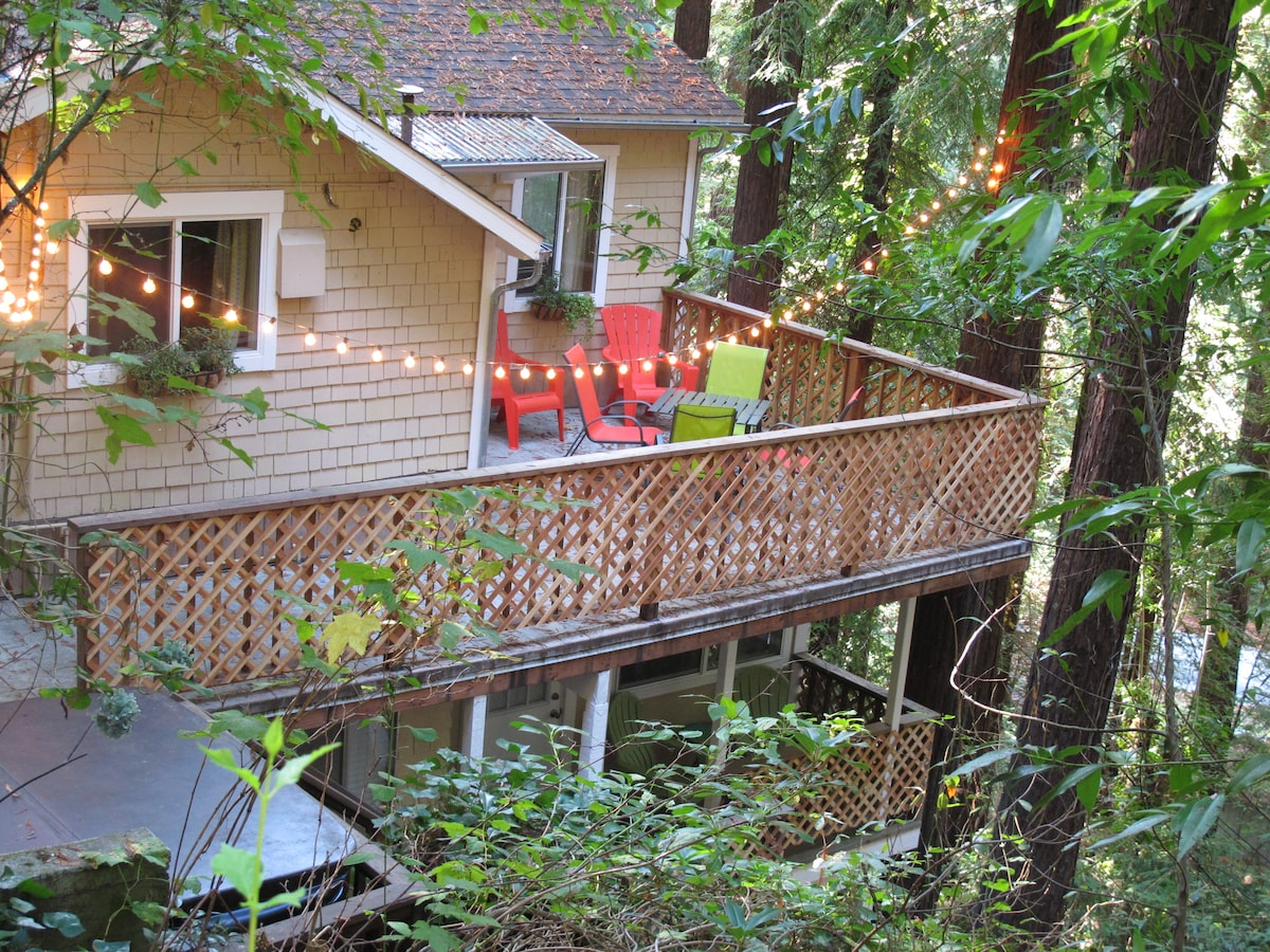 Privacy,Redwoods,River,Hot Tub,Wine