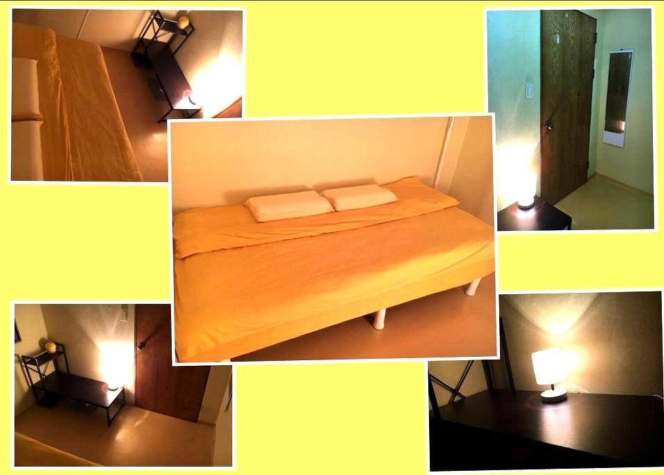 Best location/line2/private room/quiet area/SUN - Gwanak-gu - Şehir evi
