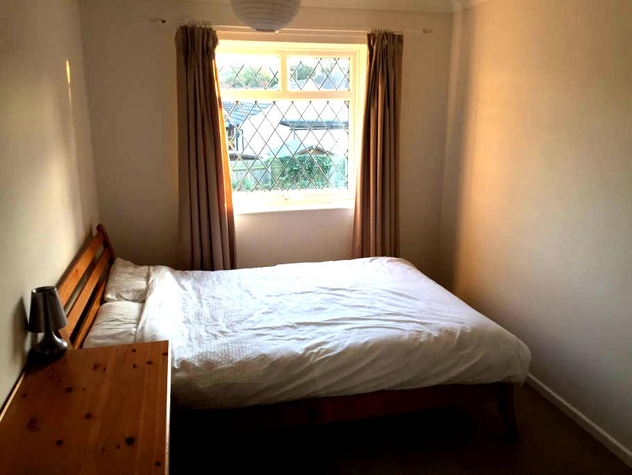 Double room in country village - Fenny Compton
