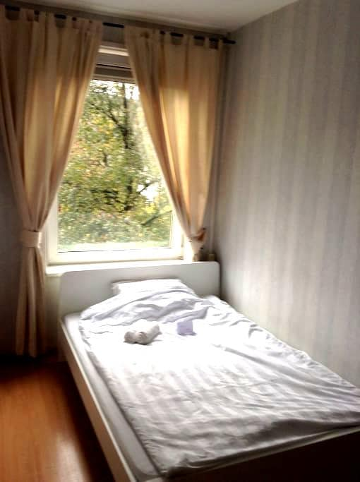 Double Room Rotterdam South - Rotterdam - Ev