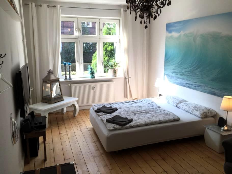 Calm room - In the heart of Hamburg - Hamburgo - Departamento