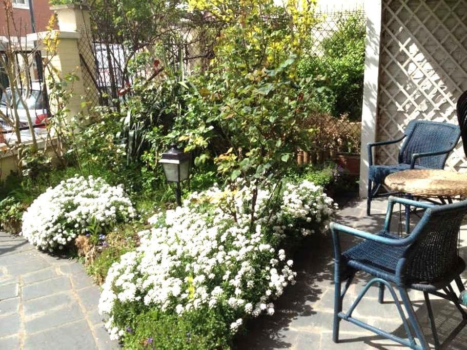 Unabhängiges Sudio mit Garten - Fontenay-sous-Bois - Appartamento