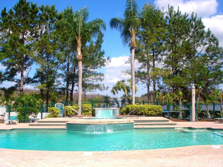 Tampa Bay-close to beaches & Disney - Lutz - Apartamento