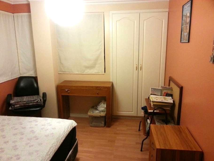 Cuarto privado con cama matrimonial - Ibarra - House