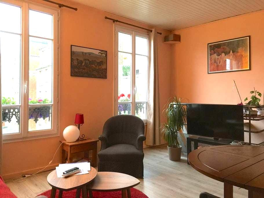 Charmant Appartement en Duplex 40m2 - 巴黎 - 公寓