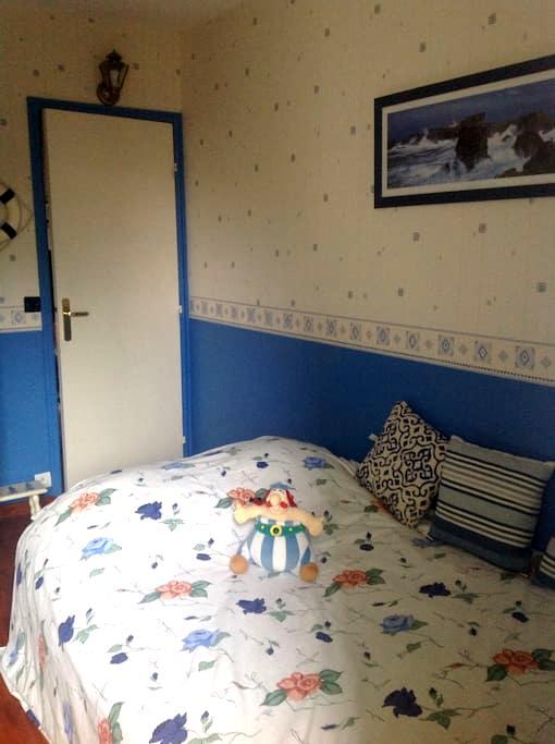 Chambre au calme du golf de Rosny - Rosny-sous-Bois - Condomínio