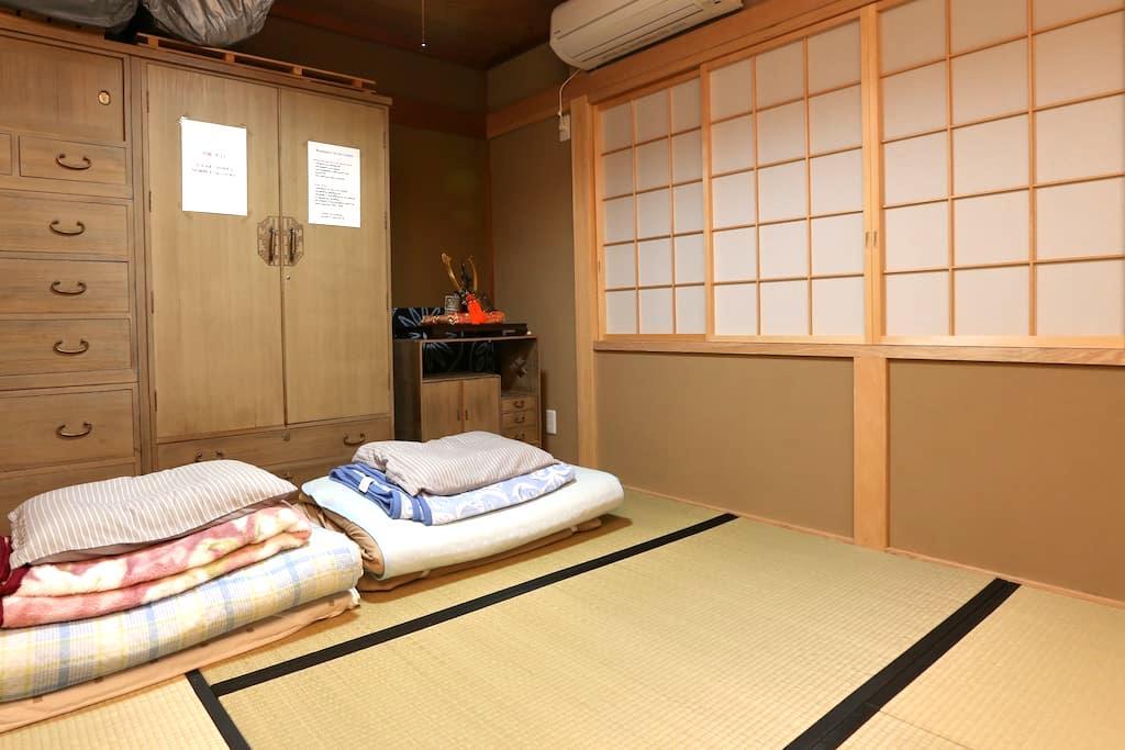 10mins Kyoto Station/Music Machiya2 ★FREE BIKES★ - Shimogyō-ku, Kyōto-shi - House