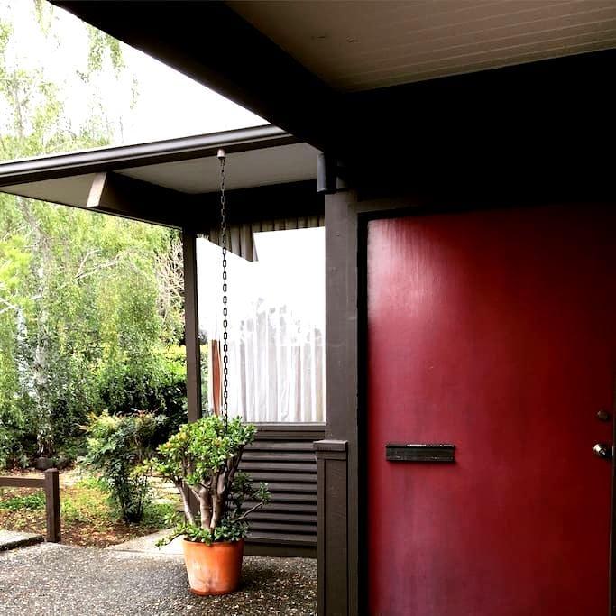 MidCenturyDesign,walk to town,3rms - San Luis Obispo - Apartment