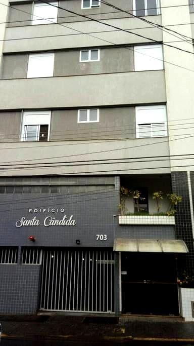 Piracicaba Centre - Piracicaba - Διαμέρισμα