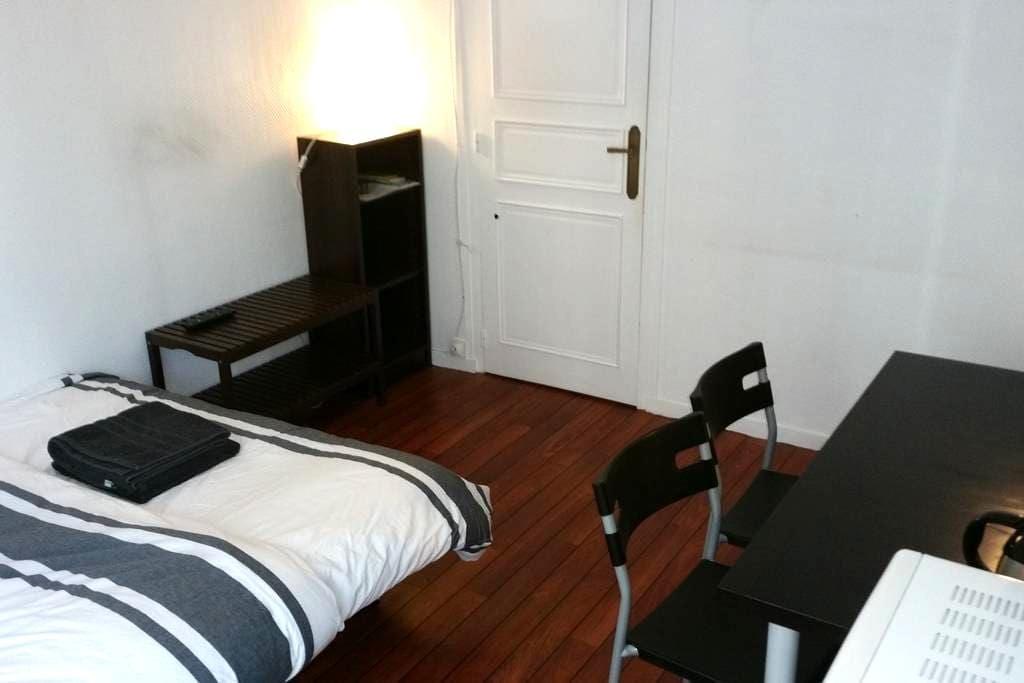 Studio hypercenter Angers & Castle - Angers - Apartment