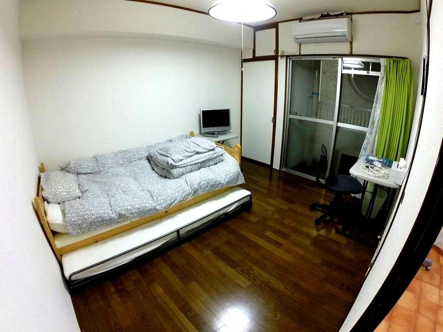 Ropponmatsu 302 - Fukuoka-shi - Byt