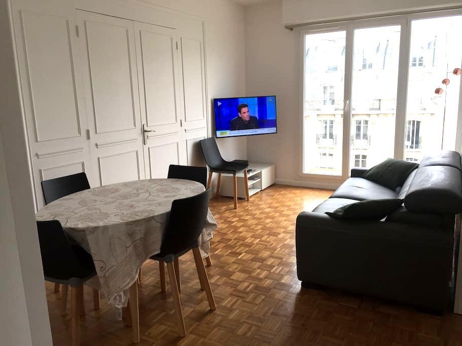 2 pièces 43  m² proche Paris - Levallois-Perret - Apartment