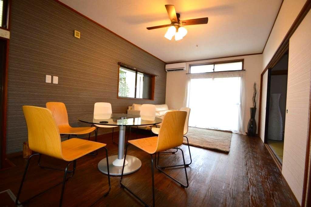 Luxury Renovated Charter LargeHouse - Takasaki-shi - Casa